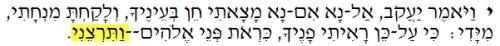 genesis 33-10