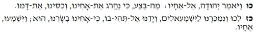 Genesis 37 jacob loved joseph 5
