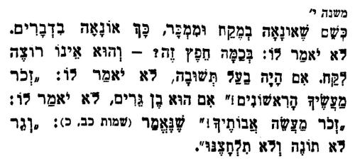 Mishna Baba Metziah iv, 10