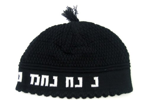 4967_22_centimeter_black_knitted_na_nachman_breslov_kippah_with_tassel_view_1
