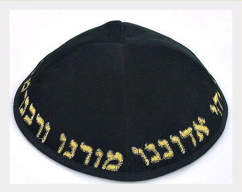 Chabad kippah